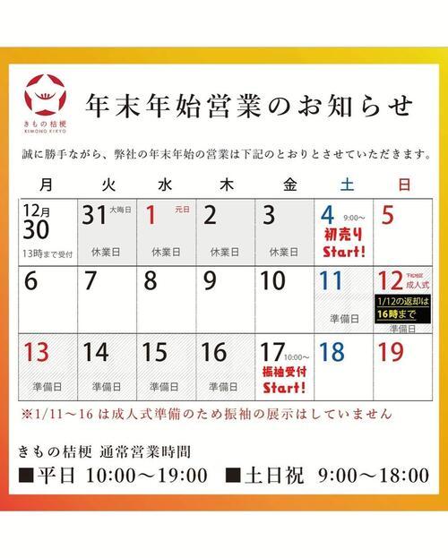 1E4AAB48-0288-4AF3-B93A-DEE41D1F8AEF.jpg