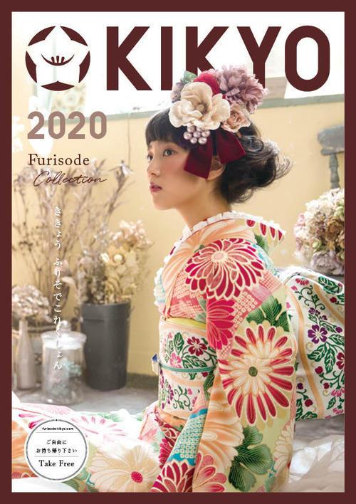 KIKYO-2019catalog.jpg